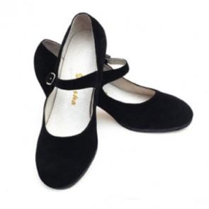 Zapato Flamenco Español Sansha - Modelo FL1L Sevill